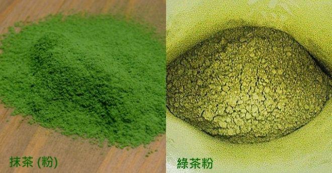 抹茶粉 VS 綠茶粉