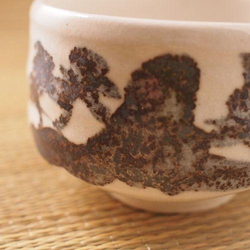 白志野抹茶碗細部橘紅火焰